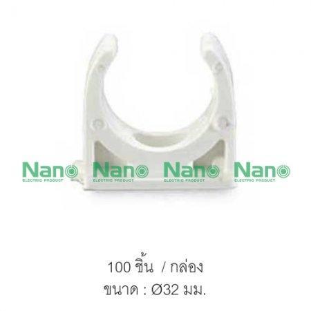 คลิปก้ามปู(มิล) NANO 32 มม. (100 ชิ้น/กล่อง) NNMC32