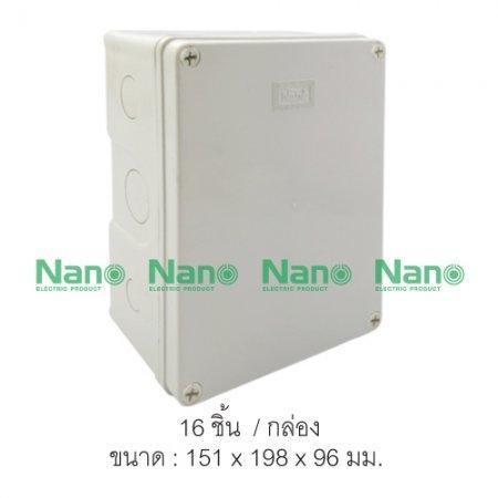 กล่องกันน้ำพลาสติก NANO (16 ชิ้น/กล่อง) NANO-205W