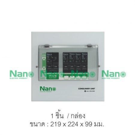 ตู้คอนซูมเมอร์ยูนิต NANO 4 ช่อง(ปลั๊กออน) MCB 50A+ลูกย่อย4ลูก (1 ชิ้น / 12 ชิ้นต่อกล่อง) PCM04-50B
