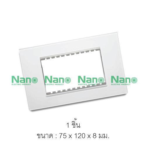 แผงหน้ากากอะคริลิค Urban series  สีขาว ขนาด 3 ช่อง ( 1 ชิ้น / 20 ชิ้นต่อกล่อง ) UR-C03AW