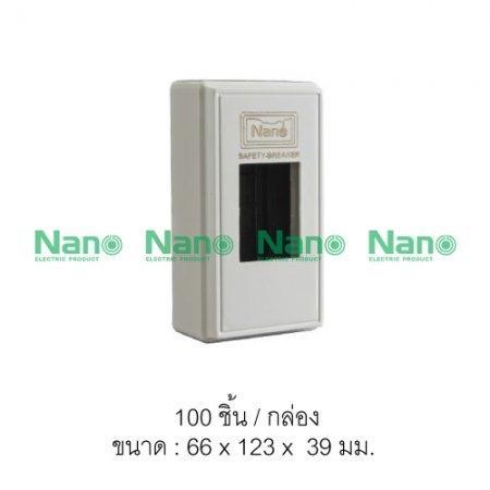 กล่องเบรกเกอร์พิมพ์ทอง NANO (100 ชิ้น/กล่อง) NANO-401