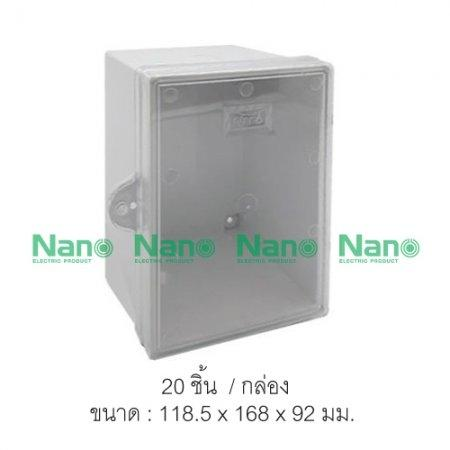 ตู้กันน้ำพลาสติก NANO  ฝาใส (PC)(20 ชิ้น/กล่อง) NANO-11CW