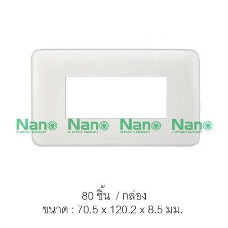 หน้ากากขอบมน  NANO   3ช่อง (80 ชิ้น/กล่อง) NANO-402-3