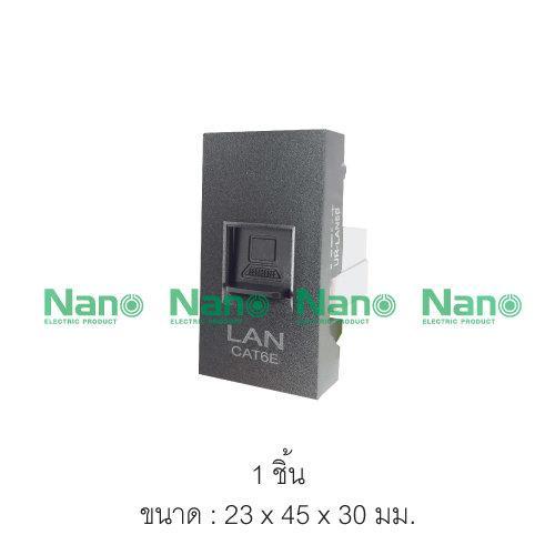 เต้ารับคอมพิวเตอร์ (LAN) CAT6 Urban series  สีดำ ( 1 ชิ้น / 20 ชิ้นต่อกล่อง ) UR-LAN6B