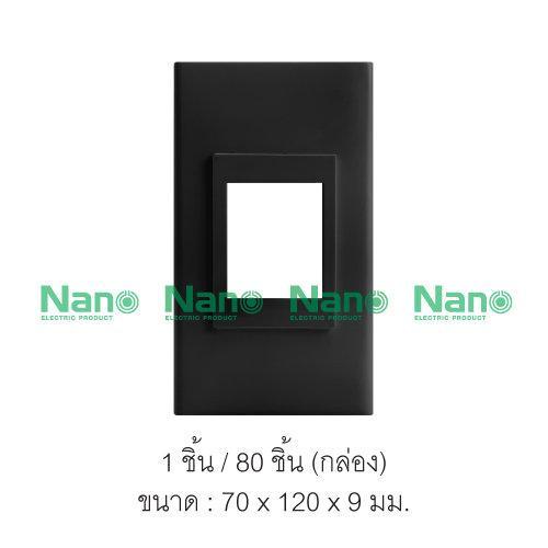 หน้ากากใส่เบรกเกอร์แบบฝัง (ดำ) (1ชิ้น/80ชิ้นต่อกล่อง) NANO-400-SFB