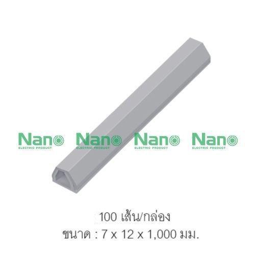รางเก็บสายโทรศัพท์ NANO  7*12เทา (100 เส้น/กล่อง) NNTD101G