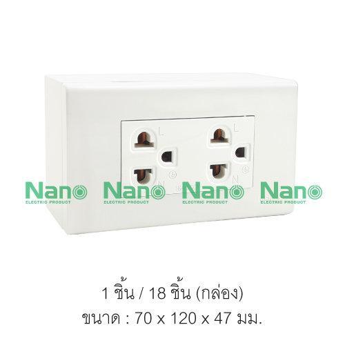 ชุดฝา NANO 3 ช่อง 1 ปลั๊กกราวด์คู่ และบล็อกลอยขนาด 2*4นิ้ว ( 1 ชิ้น / 18 ชิ้นต่อกล่อง ) CS55-bw