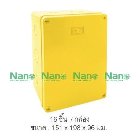 กล่องกันน้ำพลาสติก NANO (16 ชิ้น/กล่อง) NANO-205Y