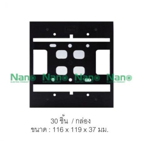 กล่องลอยขอบเหลี่ยม NANO สีดำ  (30 ชิ้น/กล่อง ) NANO-404-1B