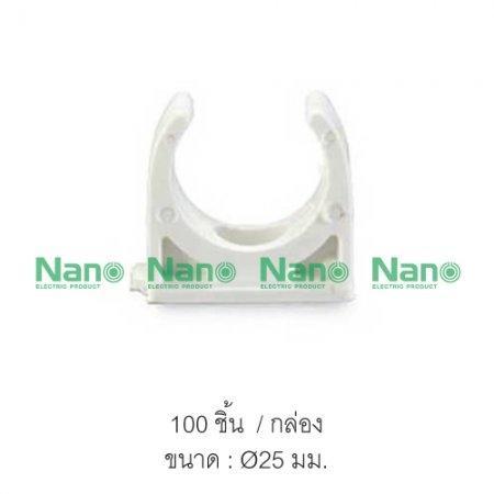 คลิปก้ามปู(มิล) NANO  25 มม. (100 ชิ้น/กล่อง) NNMC25