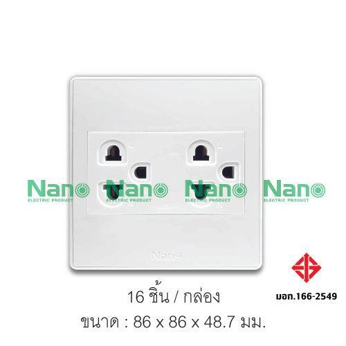 ชุดฝา NANO  3 ช่อง 1 ปลั๊กกราวด์คู่ และบล็อกลอยขนาด 3*3นิ้ว (1 ชิ้น/ 16 ชิ้นต่อกล่อง) CS8655-bw