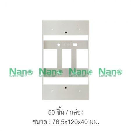 กล่องลอย สีขาว Urban series (สำหรับแผงหน้ากาก รุ่น Urban series) (1 ชิ้น /50 ชิ้นต่อกล่อง) UR-403-1