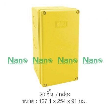 กล่องกันน้ำพลาสติก NANO (20 ชิ้น/กล่อง) NANO-203Y