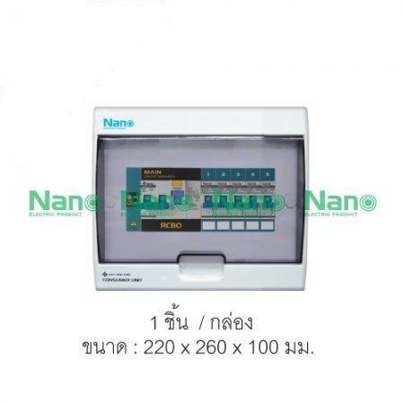 ตู้คอนซูเมอร์ยูนิต SHIHLIN/NANO เมน+5ช่อง ( พร้อมเมนกัดดูด 63 A+ลูกย่อย) ( 1 ชิ้น/กล่อง ) CR63B-05
