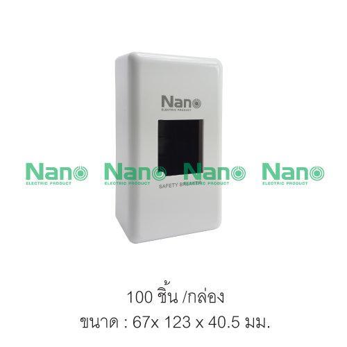 กล่องเบรกเกอร์  NANO (100 ชิ้น/กล่อง) NANO-401R