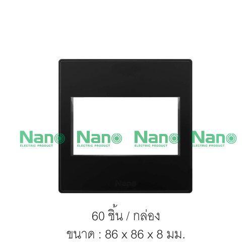 แผงหน้ากากขอบเหลี่ยมจตุรัสขนาด 86x86 มิล (3 ช่อง) สีดำ(1 ชิ้น/ 60 ชิ้นต่อกล่อง) NANO-86-3B