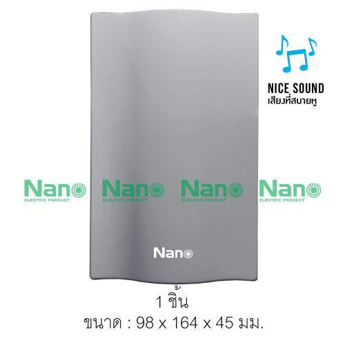 กระดิ่งนิ้งหน่อง ทูโทน 2 เสียง (82 db 50hZ 220V) สีเทา(1 ชิ้น/ 40 ชิ้นต่อกล่อง) NN-DC01G