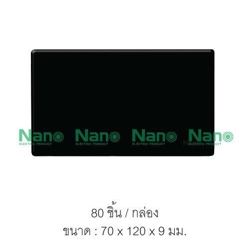 ฝาพลาสติกปิดช่องว่าง (ดำ) (80 ชิ้น/กล่อง) NANO-400-0B