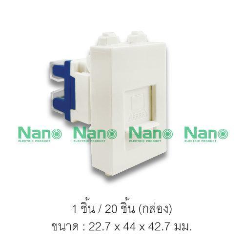 เต้ารับคอมพิวเตอร์ NANO (LAN)  CAT6 (1 ชิ้น / 20 ชิ้นต่อกล่อง ) NN-LAN6