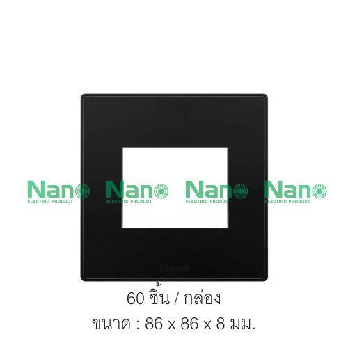 แผงหน้ากากขอบเหลี่ยมจตุรัสขนาด 86x86 มิล (2 ช่อง) สีดำ(1 ชิ้น/ 60 ชิ้นต่อกล่อง) NANO-86-2B