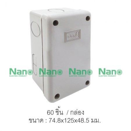 กล่องกันน้ำพลาสติก NANO (60 ชิ้น/กล่อง) NANO-201W