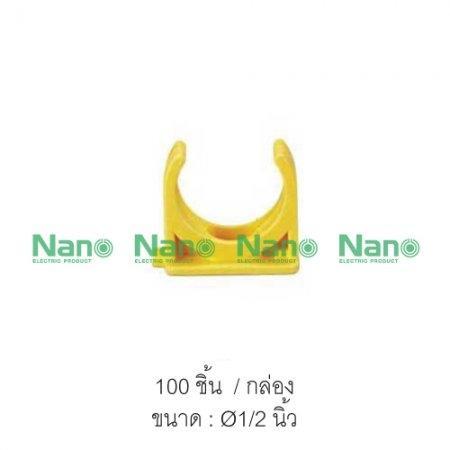 คลิปก้ามปู(นิ้ว) NANO  (100 ชิ้น/กล่อง) NNMC18Y