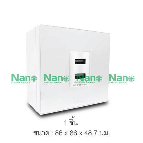 ชุดฝา NANO  1 ช่อง 1 เต้ารับ USBและบล็อกลอยขนาด 3*3 นิ้ว (1 ชิ้น/ 16 ชิ้นต่อกล่อง) CS86U-bw