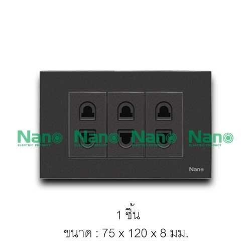 ชุด เต้ารับเดี่ยว Urban Series  แบบมีม่านนิรภัย 3 ตัว สีดำ(1 ชิ้น/ 10 ชิ้นต่อกล่อง) CP222-B