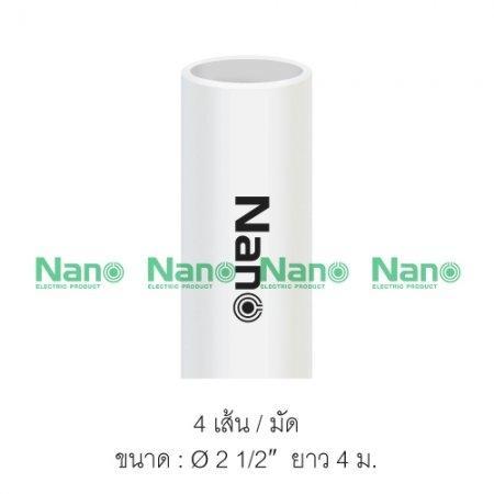"""ท่อร้อยสายไฟสีขาว NANO (2 1/2"""")(4 เส้น/มัด) NNPW65"""