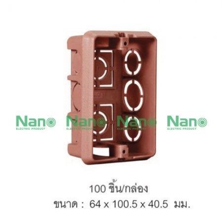บล็อคฝัง NANO (100 ชิ้น/กล่อง) NANO-408