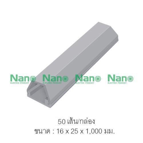 รางเก็บสายโทรศัพท์ NANO 16*25เทา (50 เส้น/กล่อง) NNTD105G