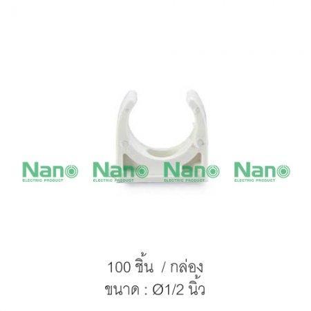 คลิปก้ามปู(นิ้ว) NANO  (100 ชิ้น/กล่อง) NNMC18W