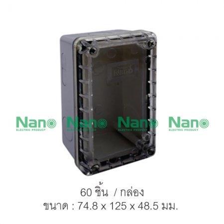 กล่องกันน้ำพลาสติก NANO ฝาใส (PC)(60 ชิ้น/กล่อง) NANO-201CG
