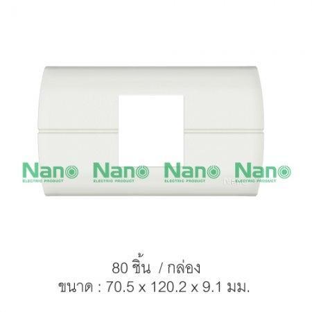 หน้ากากขอบเหลี่ยมโค้ง NANO  2 ช่องกลาง  (80 ชิ้น/กล่อง) NANO-400-5N