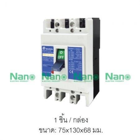เซอร์กิตเบรกเกอร์ SHIHLIN/NANO MCCB 3 Pole 100AT/100AF 100A ( 1ชิ้น/กล่อง ) BM-100MN3P100A