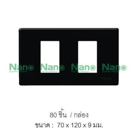 หน้ากากขอบเหลี่ยม NANO  (ดำ) 2ช่อง (80 ชิ้น/กล่อง) NANO-400-2B