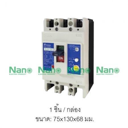เซอร์กิตเบรกเกอร์กันดูด SHIHLIN/NANO MCCB 3 Pole 30AT/50AF 30A ( 1ชิ้น/กล่อง ) BL-50SN3P30A