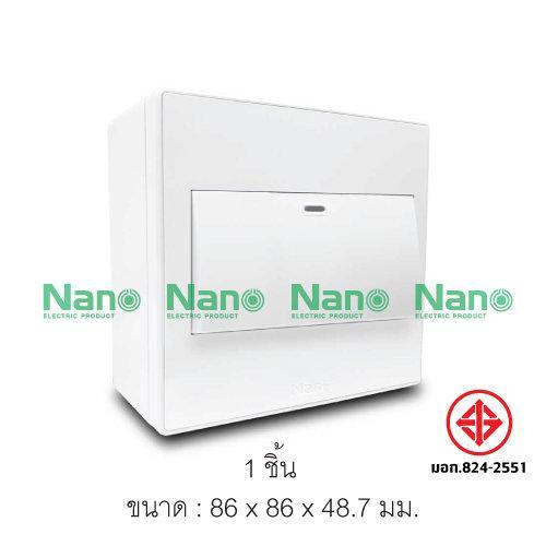 ชุดฝา NANO  3 ช่อง 1 สวิตช์ขนาด 3 ช่องและบล็อกลอยขนาด 3*3นิ้ว (1 ชิ้น/ 16 ชิ้นต่อกล่อง) CS861-bw