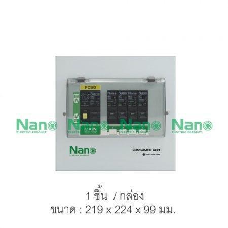 ตู้คอนซูมเมอร์ยูนิต NANO 4ช่อง(ปลั๊กออน) RCBO 63A+ลูกย่อย4ลูก (1 ชิ้น / 12 ชิ้นต่อกล่อง) PCR04-63B