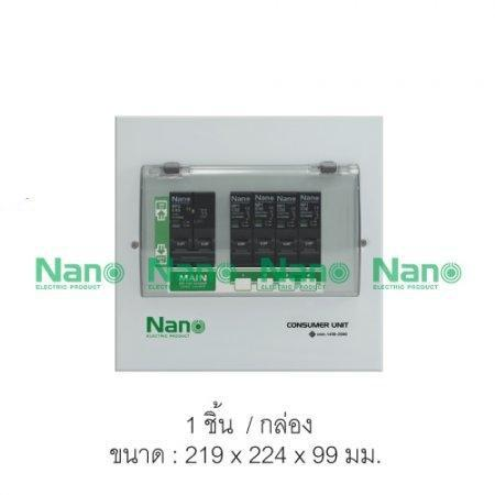 ตู้คอนซูมเมอร์ยูนิต NANO 4 ช่อง(ปลั๊กออน) MCB 16A+ลูกย่อย4ลูก (1 ชิ้น / 12 ชิ้นต่อกล่อง) PCM04-16B