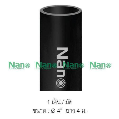 """ท่อร้อยสายไฟสีดำ NANO (4"""")(1 เส้น/มัด) NNPB100(C1)"""