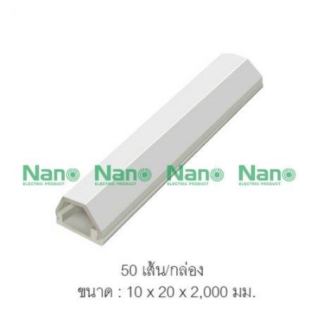 รางเก็บสายโทรศัพท์ NANO (50 เส้น/กล่อง) NNTD203