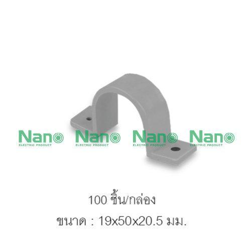 """กิ๊ปจับท่อ-ร้อยสาย NANO (3/8"""") เทา (100 ชิ้น/กล่อง) NNSC15G"""