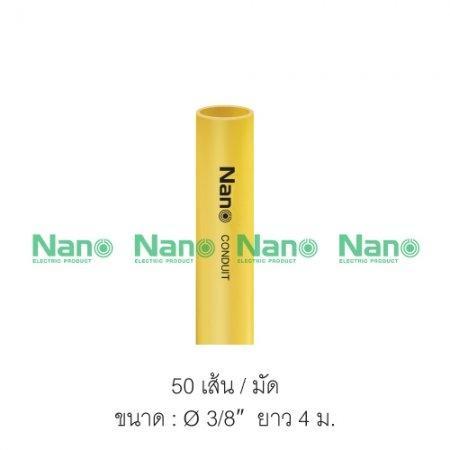 """ท่อร้อยสายไฟสีเหลือง NANO (3/8"""")(50 เส้น/มัด) NNPY15"""