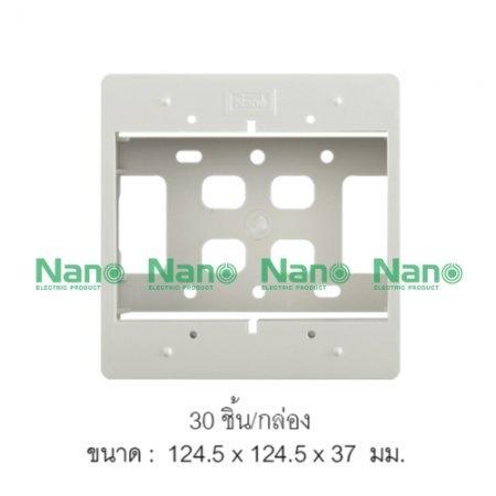 กล่องลอยพลาสติก NANO (30 ชิ้น/กล่อง) NANO-404-2