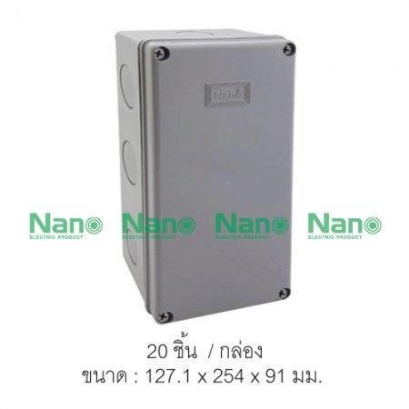 กล่องกันน้ำพลาสติก NANO (20 ชิ้น/กล่อง) NANO-203G