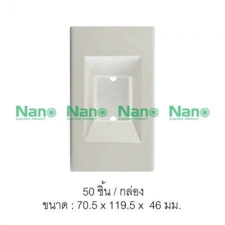 กล่องครอบเบรกเกอร์แบบฝัง NANO (50 ชิ้น/กล่อง) NANO-407