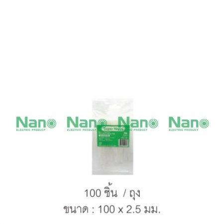 เคเบิ้ลไทร์ NANO   ขาว(100 ชิ้น/ถุง, 10,000 ชิ้น/กล่อง) SN-100-2C