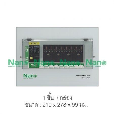 ตู้คอนซูมเมอร์ยูนิต NANO 8 ช่อง(ปลั๊กออน)พร้อมเมน RCBO 50A (1 ชิ้น / 10 ชิ้นต่อกล่อง) PCR08-50M
