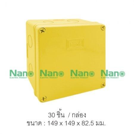กล่องกันน้ำพลาสติก NANO (30 ชิ้น/กล่อง) NANO-204Y
